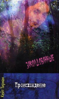 http://i26.fastpic.ru/big/2011/0801/df/1ab050f82229057b8253f44e9a3fa8df.jpg