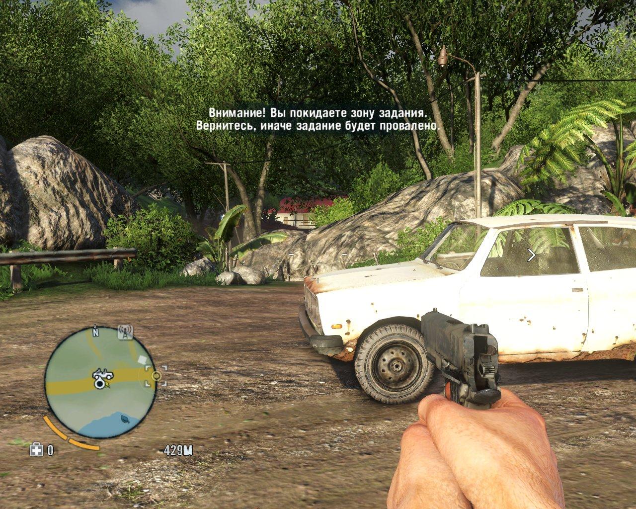 Far Cry 3 (2012) PC