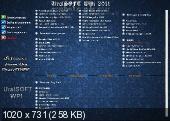 UralSOFT WPI v5.06 (RU)