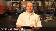 Бодибилдинг. Спортивное питание (2011) DVDRip