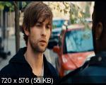 Двенадцать / Twelve (2010/DVD5/HDRip)