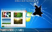 Microsoft Windows 7 Ultimate [x86] | Золотой Софт | Отборные темы | Анимированные обои | 2010 Скачать торрент