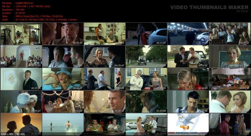 http://i26.fastpic.ru/thumb/2011/0704/18/db28ffb2b02d7aab35dd9f654fa19318.jpeg