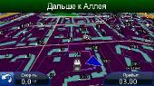 Дороги РФ и СНГ [ Карты (Garmin) v.5.23, обновление ( FID 1734, 1868 ) 2011 ]