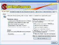 SUPERAntiSpyware Pro 4.55.1000 Final (Антишпион)