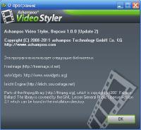 Ashampoo Video Styler 1.0.0 - Видеоредактор