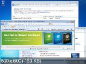 Microsoft Windows 7 SP1 RUS-ENG x86-x64 -16in1- Alt Activated (AIO)