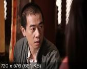 Последний дракон: В поисках магической жемчужины / The Dragon Pearl (2011) DVD9+DVD5+DVDRip(1400Mb+700Mb)