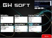 GW Soft 4 (2011/RUS)