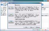 Almeza MultiSet Professional 8.7.8