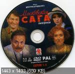 http://i26.fastpic.ru/thumb/2011/0719/11/f4b005f66a48c79621174532500f9111.jpeg