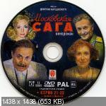 http://i26.fastpic.ru/thumb/2011/0719/3b/809f4574294705c57350a593cb78713b.jpeg
