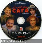 http://i26.fastpic.ru/thumb/2011/0719/64/f776bdadfbf8b1b654afedc6814e2d64.jpeg