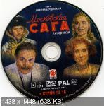 http://i26.fastpic.ru/thumb/2011/0719/67/0b33c984371127167bdf16a8fd302467.jpeg