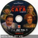 http://i26.fastpic.ru/thumb/2011/0719/97/975b00aeca9a28a42ade6fd90b555497.jpeg