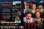 http://i26.fastpic.ru/thumb/2011/0719/a6/2c1e18d6b77b85e2c183ad9e03a04ca6.jpeg