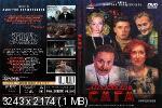 http://i26.fastpic.ru/thumb/2011/0719/ce/f26029148f754d346aa1345761f19fce.jpeg