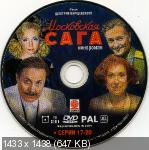 http://i26.fastpic.ru/thumb/2011/0719/cf/d6f90355fe6e95340d7c97f76dff9acf.jpeg