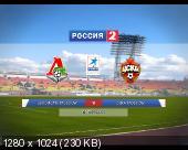 PES 2011 / Patch 5.0 / Русские комментаторы, стадионы, TV попасы (PC/RU)