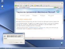 Windows XP Pro SP3 VLK Rus Smplix Еdition (x86) (20.07.2011/RUS)