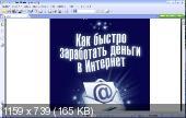Foxit Reader 5.0.2 Build 0718 + Rus