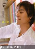 Эдди Пэн Юй Янь / Eddie Peng Yu Yan (Тайвань, актер) 04c6348f8a864f4e57e53d1eaf9c1b1b