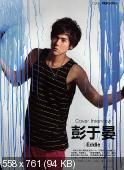 Эдди Пэн Юй Янь / Eddie Peng Yu Yan (Тайвань, актер) Bfa169d5ba75200ad3d0f826b7751c42