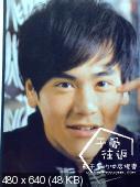 Эдди Пэн Юй Янь / Eddie Peng Yu Yan (Тайвань, актер) 69b4cb36cd12defb0347c8d2ecc21e4c