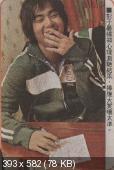 Эдди Пэн Юй Янь / Eddie Peng Yu Yan (Тайвань, актер) 05d248a03c3fdd2c6b007b07cd76f160