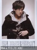 Эдди Пэн Юй Янь / Eddie Peng Yu Yan (Тайвань, актер) 5e54e2a037fa34bbf0411e6afa1d53b1