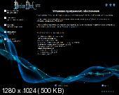 DreamDisk 2011 Mega Edition