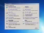 Microsoft Windows 7 SP1 RUS-ENG x86 -36in1- AIO