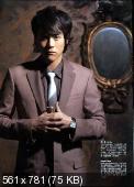 Эдди Пэн Юй Янь / Eddie Peng Yu Yan (Тайвань, актер) 38d645cdf1e3e854cdaa7464ff627dbf