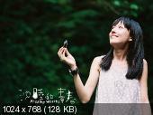 Заснувшая юность / Keeping Watch (Тайвань, 2007) 8c4eeed24505919cc34adda32269d6ce