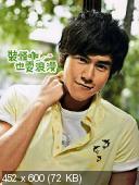 Эдди Пэн Юй Янь / Eddie Peng Yu Yan (Тайвань, актер) D55fcad5b0645184179b2d75ace7abee