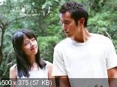 Заснувшая юность / Keeping Watch (Тайвань, 2007) E594be89b8bc4671818f0e5307d9f3f7
