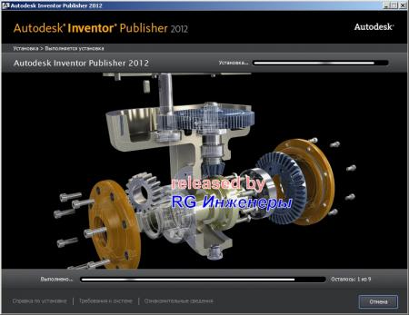 Autodesk Inventor Publisher 2012 [ x32 + x64, ISZ ( English | ������� ) 2011 ]