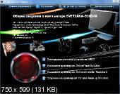 KDFX DriverPack + SamLab v.1.0 (2011)