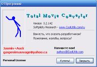 Total Movie Converter 3.2.142