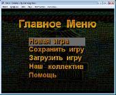 ������� ������������� ��� ��� Dendy � Sega (2011/RUS)