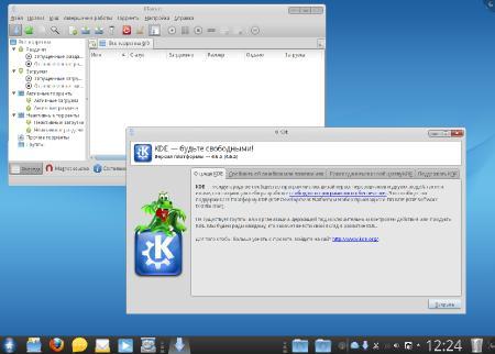 Mandriva Linux 2011 [ RC2, x86_64 ( 1xDVD ) 2011 ]