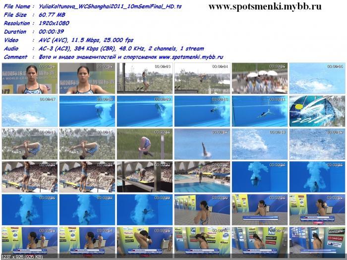 http://i26.fastpic.ru/thumb/2011/0731/05/aa478cdb5ae49acf4aeb47ff33964c05.jpeg