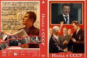 http://i26.fastpic.ru/thumb/2011/0803/ff/_f213501f75fbe16be300e9c83a1d19ff.jpeg