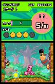 Atsumete! Kirby [JAP] [NDS]