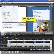 Видео курс по Camtasia Studio 7