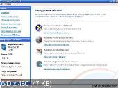 Auslogics BoostSpeed v5.0.3.210 (2010) Repack | PC
