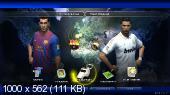 Mega ArmSoccer 2011 New Season (PC/2011/RU)
