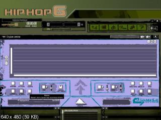eJay Hip-Hop 6 (рус)