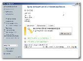 DRV v1.11.08 драйвера для Windows 7 (x86/x64)