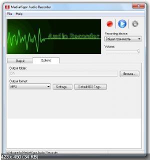 MediaVigor Audio Recorder 1.5 (2010) PC